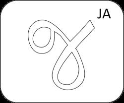Gujarati Letter Ja