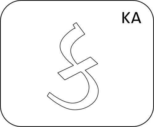Gujarati letter KA