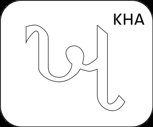 Gujarati letter KHA