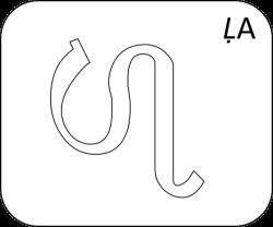 Gujarati Letter LLa
