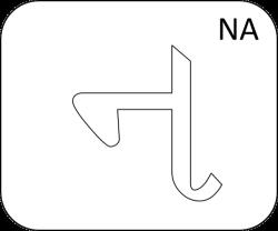 Gujarati Letter Na