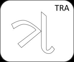 Gujarati Letter TRa