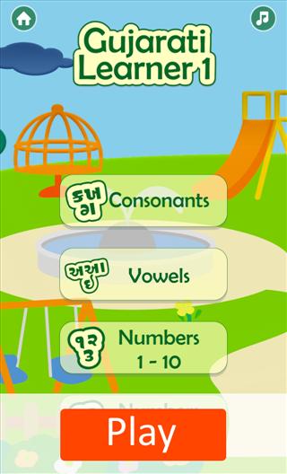 Start playing Gujarati Learner App